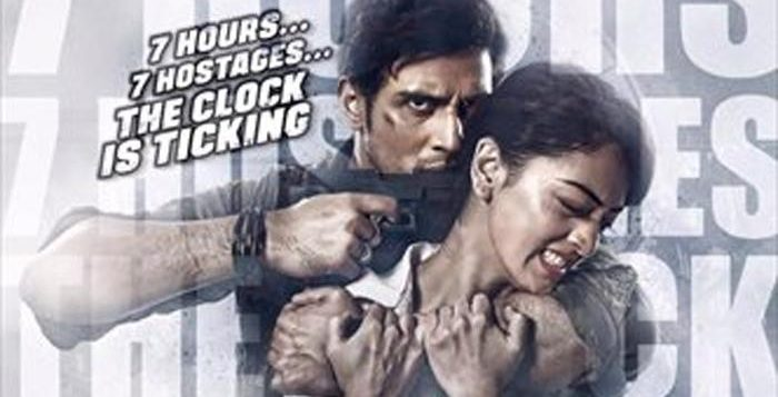 7Hours To Go Movie Review