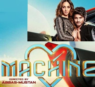 Machine movie review