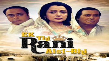 Ek thi Rani asi bhi movie review